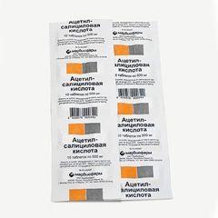 Таблетки ацетилсаліцилової кислоти