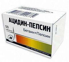 Ацидин пепсин