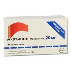 Акатінол Мемантин 20 мг