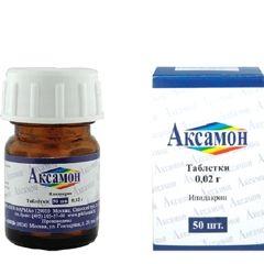 Спосіб застосування Аксамона