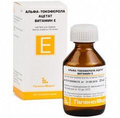 Розчин Альфа-токоферолу ацетату