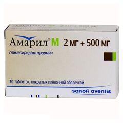 Амарил М