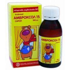 Амброксол для дітей у вигляді сиропу