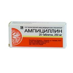 Таблетки Ампіцилін