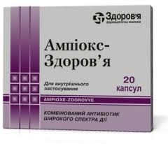 Ампіокс