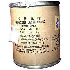 Упаковка препарату Антипірин