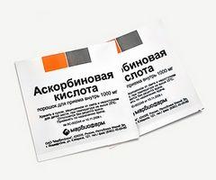Аскорбінова кислота широко застосовується для профілактики і лікування гіпо- та авітамінозу С