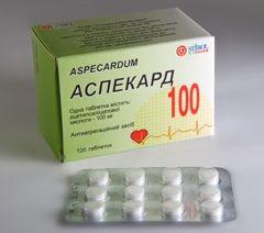Аспекард 100