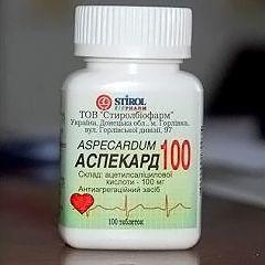 Особливості застосування Аспекарду