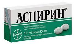 Аспірин