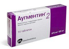 Упаковка препарату Аугментин