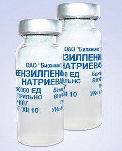 Форма випуску Бензилпенициллина