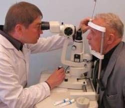 Біомікроскопія очі