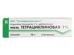 Лікування блефарити