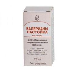 Упаковка Настоянки валеріани