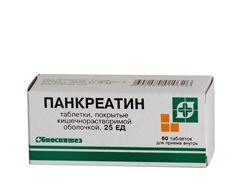 Лікування панкреатиту