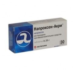 Лікування поліартриту лікарськими препаратами