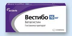 Вестібо 16 мг