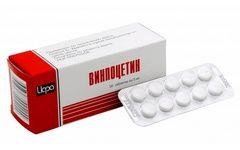 Вінпоцетин