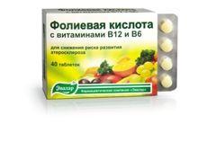 Вітамін B9 в таблетках