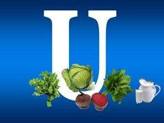 Вітамін U
